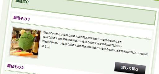"""カスタム投稿タイプを練習する為のWordPress子テーマを配布!""""mypace custom plus""""のご紹介"""