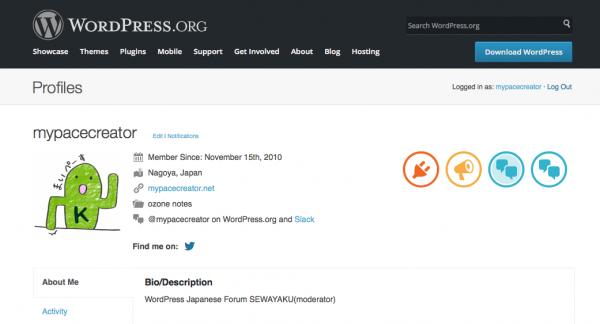 orgのプロフィールページにスピーカーのバッジが付きました!