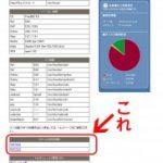 """CPI共用サーバにWordPressを""""手動""""でインストールする手順メモ"""